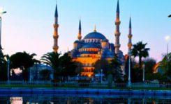 Исследовательские стипендии правительства Турции