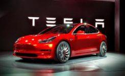 Стажировки в автоконцерне Tesla