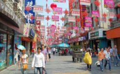 Стажировки в Китае.