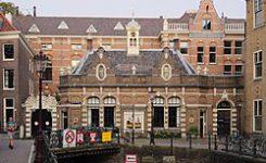 Полная стипендия на обучение в магистратуре в Амстердаме